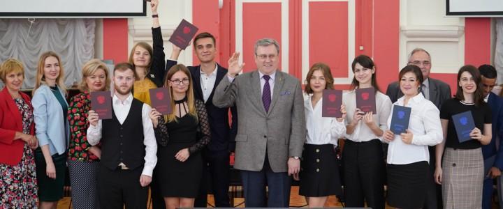 Ректор МПГУ А.В. Лубков вручил дипломы магистрам международных программ Института иностранных языков