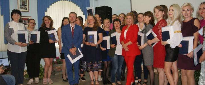 29 июля 2019 года в актовом зале Покровского филиала МПГУ состоялось торжественное вручение дипломов выпускникам