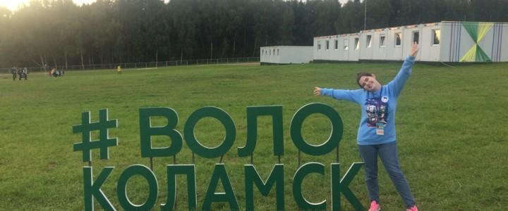 Председатель Студенческого совета Анапского филиала МПГУ принимает участие в Международной смене Волонтеров Победы в Москве!