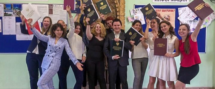 Студенты кафедры контрастивной лингвистики успешно защитили выпускные квалификационные работы