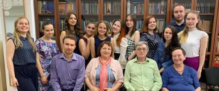 Первый выпуск бакалавров кафедры психологической антропологии Института детства
