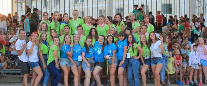 Вожатское лето студентов Ставропольского филиала МПГУ