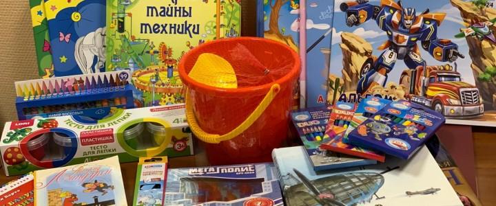 Преподаватели и студенты факультета педагогики и психологии приняли участие в акции поддержки и добровольном сборе гуманитарной помощи для детских дошкольных учреждений Иркутской области