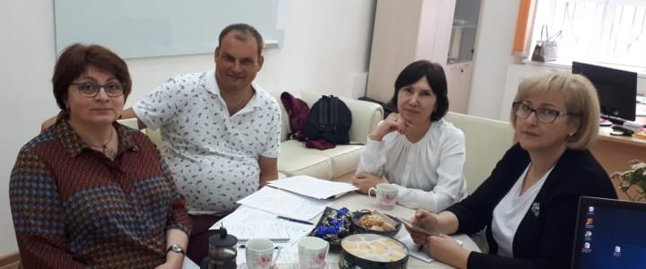 В МПГУ стартовала подготовка ко II Общенациональному родительскому форуму