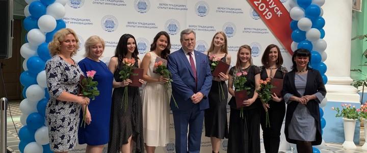 Отличникам Факультета дошкольной педагогики и психологии вручил дипломы ректор МПГУ