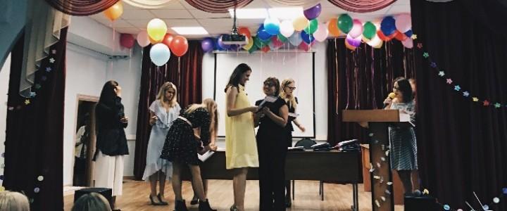 Состоялось торжественное вручение дипломов выпускникам факультета педагогики и психологии