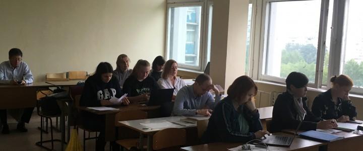 Планы своих научных исследований представили на конференции магистранты программы «Межэтнические и межконфессиональные отношения в образовании»