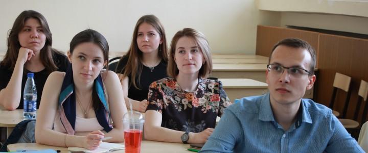 Профессор Университета Аристотеля провела блок лекций у магистрантов Института международного образования