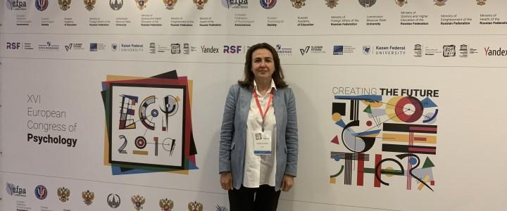 Кафедра социальной педагогики и психологии МПГУ на XVI Европейском психологическом конгрессе.