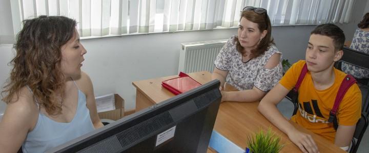 Приемная кампания в Ставропольском филиале МПГУ в разгаре
