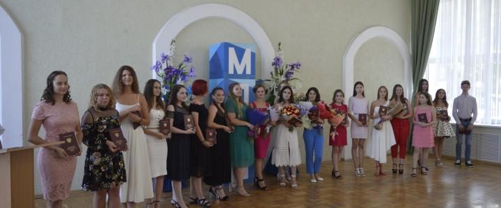 Выпускники Анапского филиала МПГУ получили дипломы среднего специального образования!