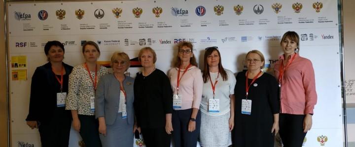 Факультет педагогики и психологии провел симпозиум FAMILY PSYCHOLOGY на XVI Европейском психологическом конгрессе