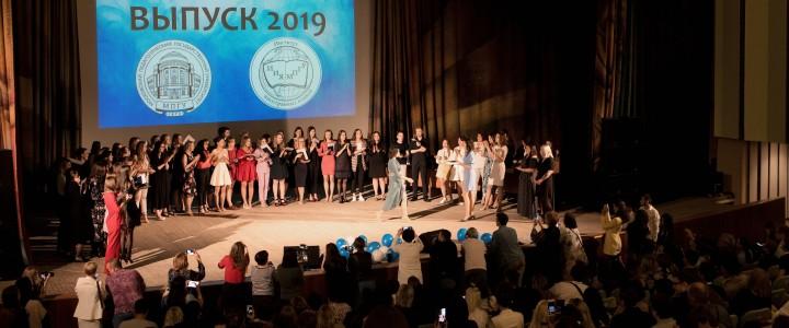 Выпуск Института иностранных языков 2019