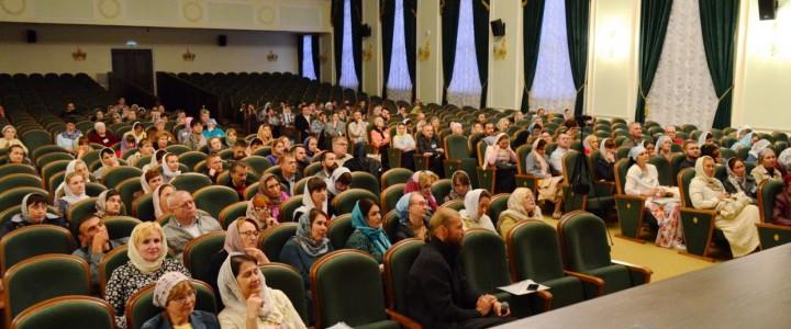 В Сергиево-Посадском филиале МПГУ проходят занятия по курсам профессиональной переподготовки «Теология, методика преподавания»