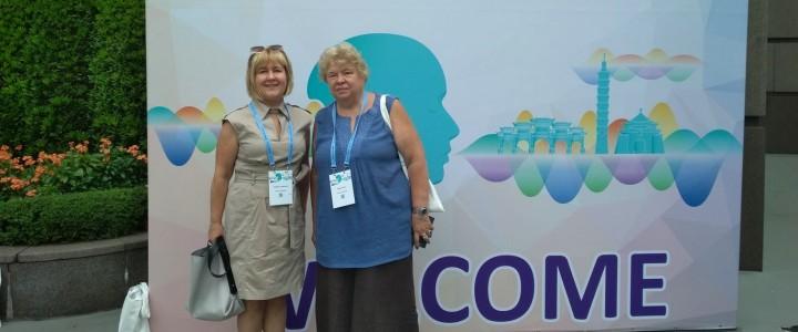 МПГУ на 31 Всемирном конгрессе Международной ассоциации логопедов и фониатров (IALP) в Тайпей
