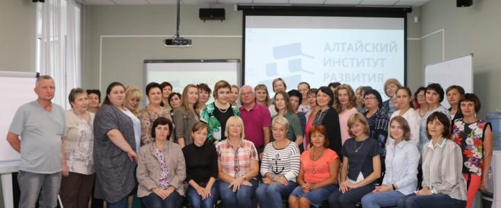 Преподаватели Института филологии МПГУ в Барнауле