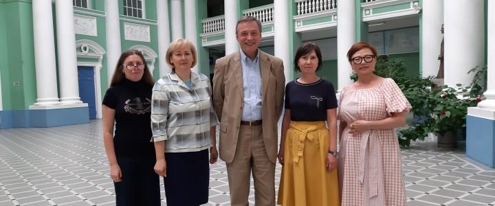Общенациональный родительский форум: «точка сборки – МПГУ»