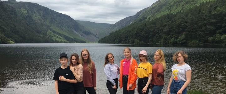 Первокурсница ИМО на стажировке в Ирландии