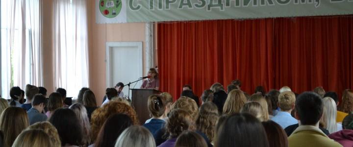 Состоялось организационное собрание для студентов Института биологии и химии