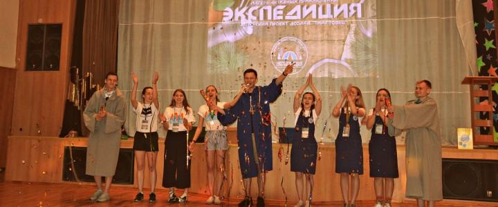 Интервью с вожатыми Всероссийской школы вожатых и окружных координационных центров: Андрей Гавриленко