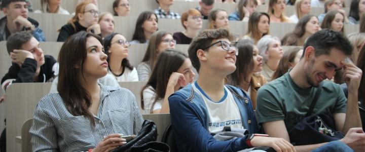 Первая встреча первокурсников ИМО набора 2019 г.