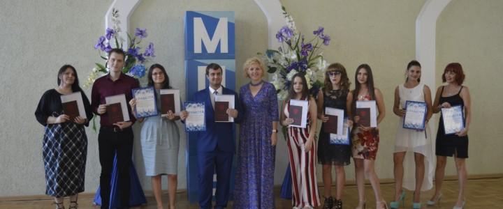 В Анапском филиале МПГУ состоялось вручение дипломов для выпускников высшего образования!
