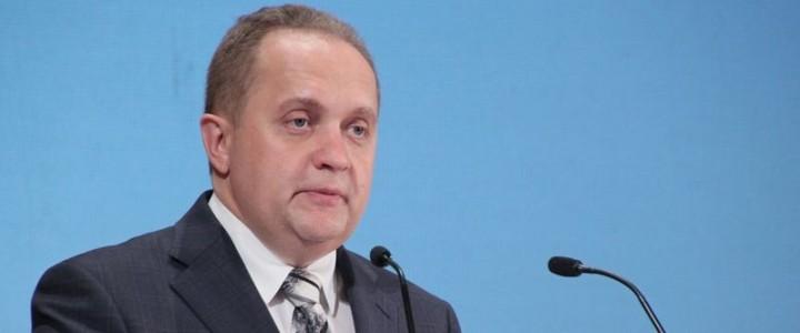 Заведующий кафедрой психологии развития личности  – стал заместителем Министра просвещения Российской Федерации