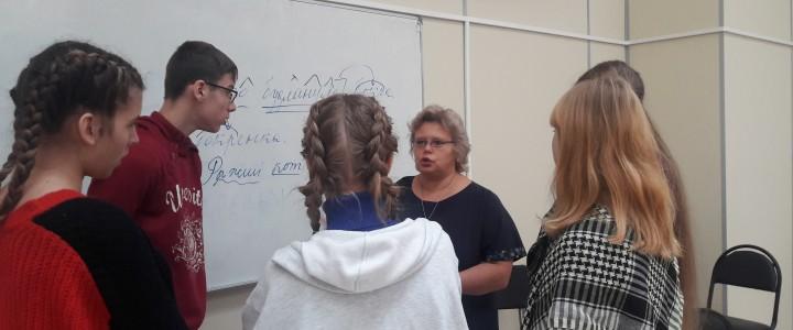Интеграция в университетскую среду:  Лицей МПГУ в Институте детства