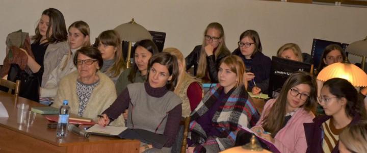 Методологический семинар «Общение у акцентуированных подростков: норма и отклонения»