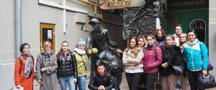 Польские студенты знакомятся с историей и культурной жизнью Москвы в рамках образовательной стажировки в МПГУ
