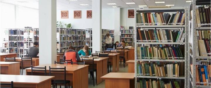 Итоги летней учебной практики по получению первичных профессиональных умений и навыков, в том числе умений и навыков научно-исследовательской деятельности