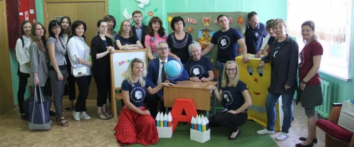 Преподаватели и студенты Института детства приняли участие в экспедиционных российско-немецких научно-практических мероприятиях