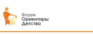 Факультет дошкольной педагогики и психологии на Всероссийском форуме работников дошкольного образования «Ориентиры детства 2.0»