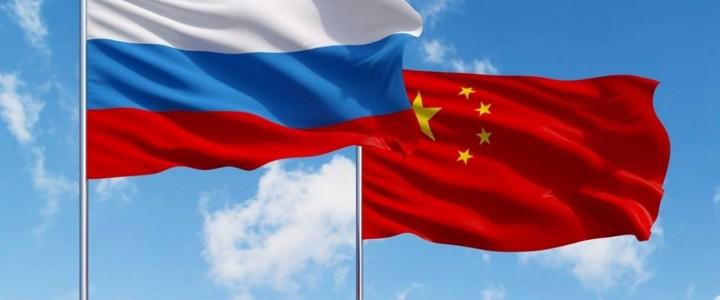 Исторические вехи российско-китайского сотрудничества