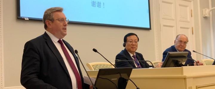 А.В.Лубков выступил на VII Форуме ректоров высших учебных заведений России и Китая