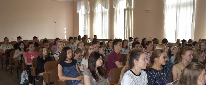 Встреча с первокурсниками факультета дошкольной педагогики и психологии