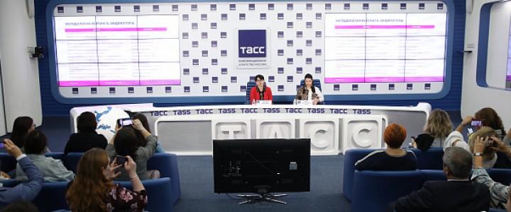 Подведены итоги участия вузов в программах  Благотворительного Фонда Владимира Потанина