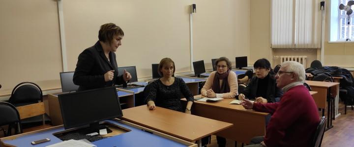 Новые направления работы лаборатории междисциплинарных филологических проектов в образовании