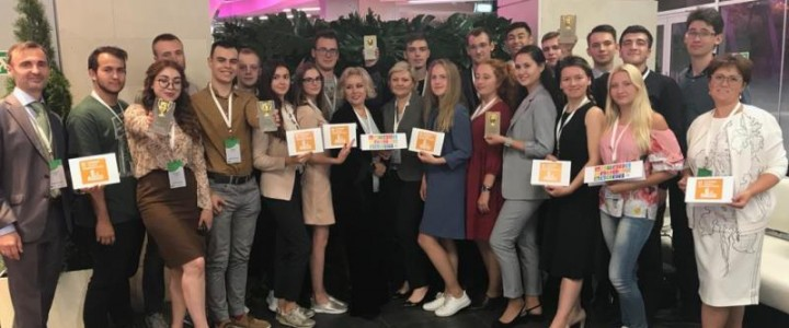 Студенты и сотрудники МПГУ на III Климатическом форуме городов России: день 1