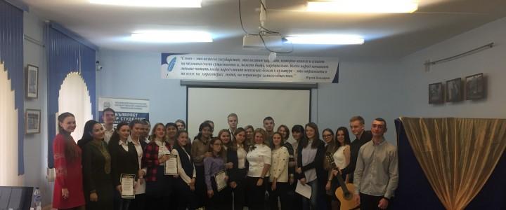 25 сентября в Покровском филиале МПГУ прошел яркий праздник – «Посвящение в студенты»