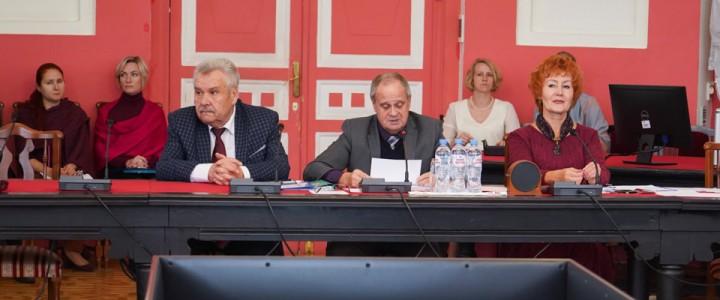23 сентября 2019 года состоялось заседание ученого совета Университета