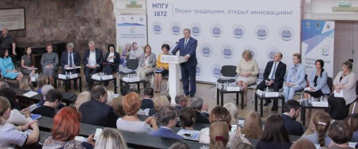 II Общенациональный родительский форум начал работу в МПГУ