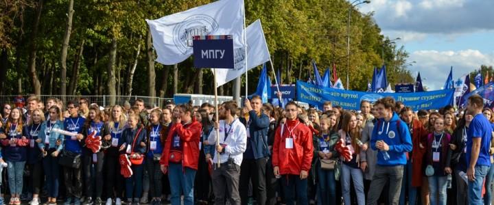 Студенты МПГУ на Параде Студенчества 2019