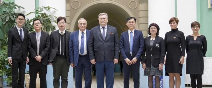 Визит делегации Национального тайчунского университета образования в МПГУ