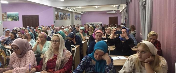 Взаимодействие с Чеченским институтом повышения квалификации: новый этап