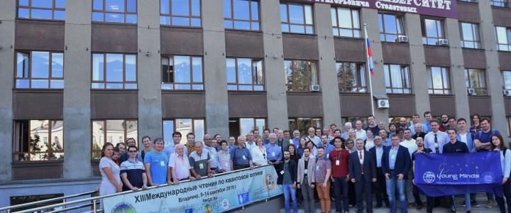 ИФТИС на XIII Международных чтениях по квантовой оптике