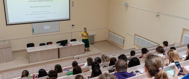 Лекция «Межкультурная компетентность как инструмент повышения личной эффективности» для первокурсников ИИЯ