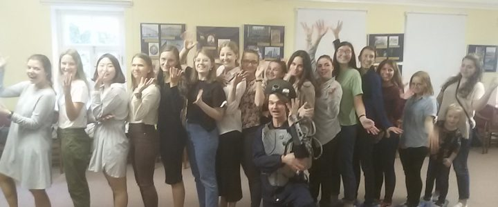 Студенты Факультета дошкольной педагогики и психологии в Музее Московского образования