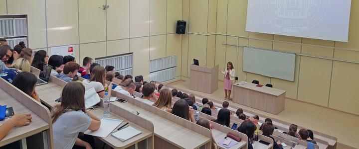 Погружение в профессию учителя иностранного языка