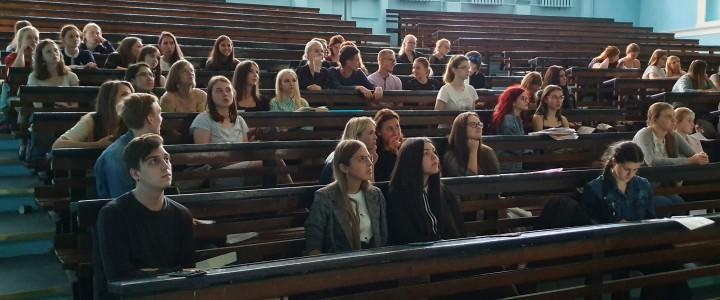 Конференция по итогам летней вожатской практики студентов